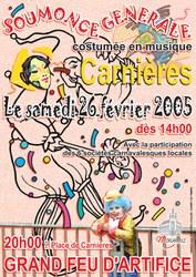 2005_SOUM_CAR.jpg